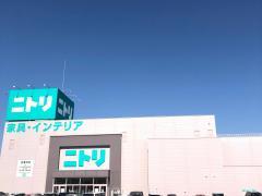 ニトリ 熊本近見店