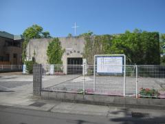 徳島北教会