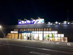 Mt.石井スポーツ 松本店