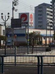 マルナカ 丸亀平山店