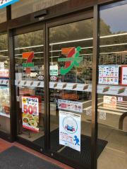 セブンイレブン 長崎戸石町店