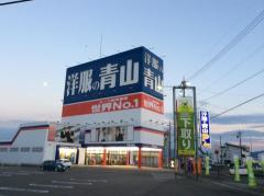 洋服の青山 福井大町店