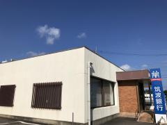 筑波銀行高津出張所