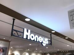 ハニーズ 三ツ境店
