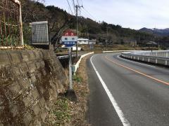 「椎谷」バス停留所