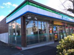ファミリーマート 町田山崎町店