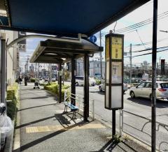 「花小金井駅入口」バス停留所