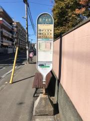 「登戸新町(北東側)」バス停留所