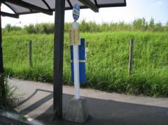 「鹿の子台南町5丁目南」バス停留所