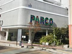 松本パルコ