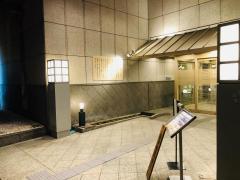 湯元花乃井スーパーホテル大阪天然温泉