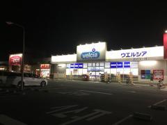 ウエルシア 沼津カタクラパーク店