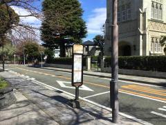 「元町公園前」バス停留所