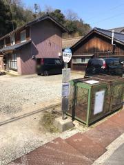「島津大谷」バス停留所