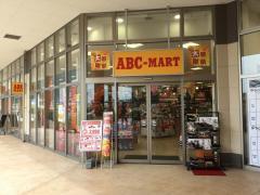 ABC MART フレスポ西風新都店