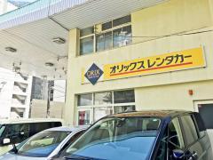 オリックスレンタカー熊本慶徳校電停前店