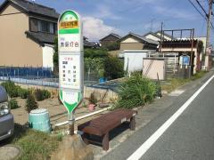 「舞阪幼稚園」バス停留所