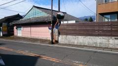 「並木」バス停留所