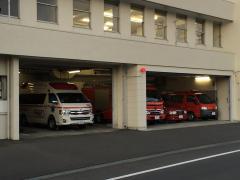 河北消防署