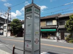 「北田辺二丁目」バス停留所