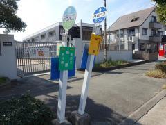 「稲屋」バス停留所