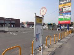 「コスパ防府前」バス停留所