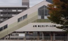 商工センター入口駅