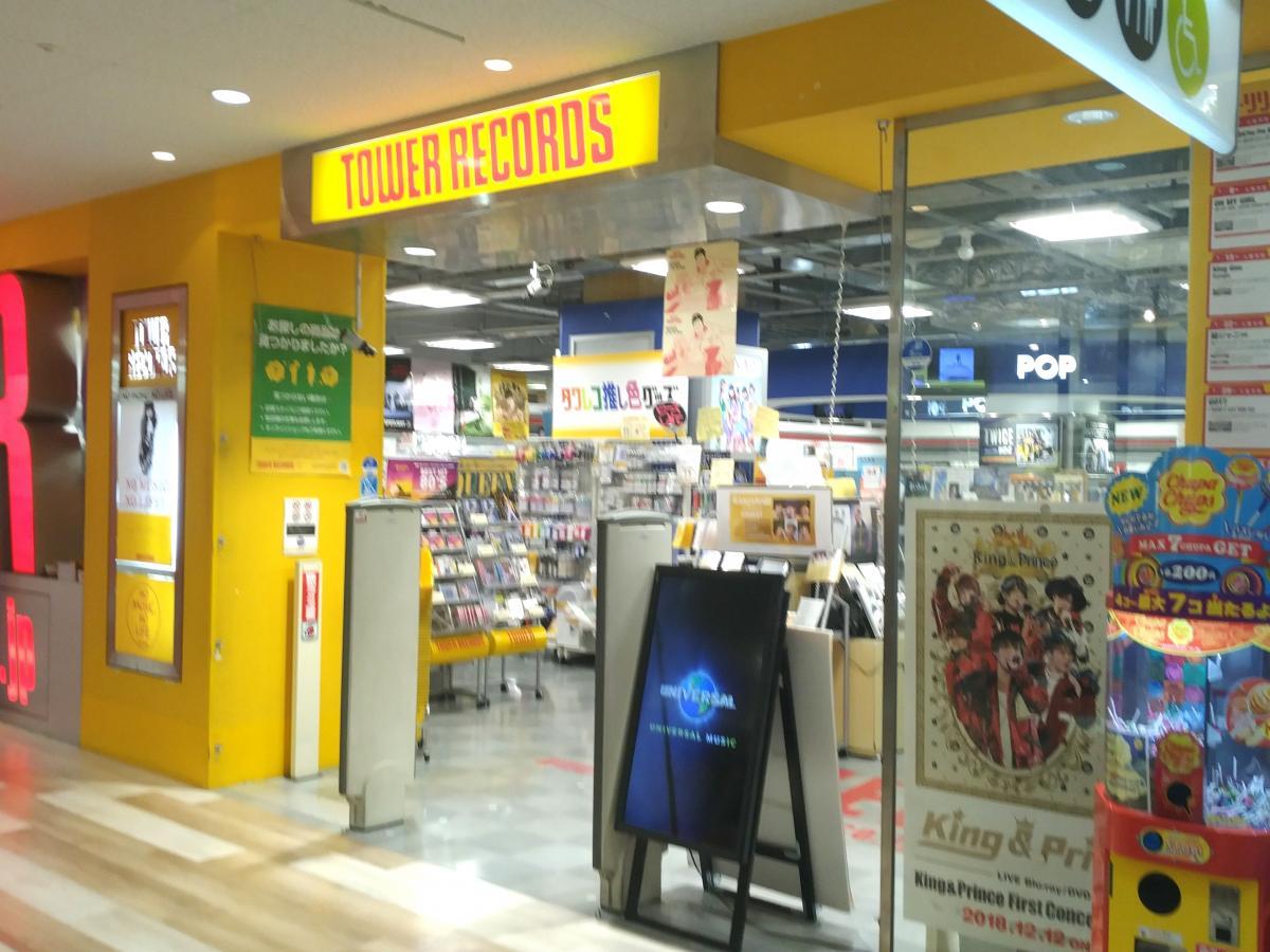 タワーレコード明石店