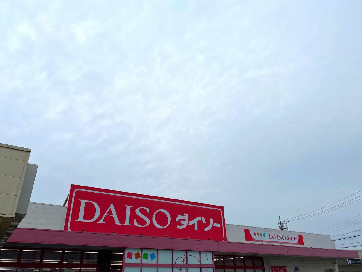 ザ・ダイソー和歌山西ノ庄店