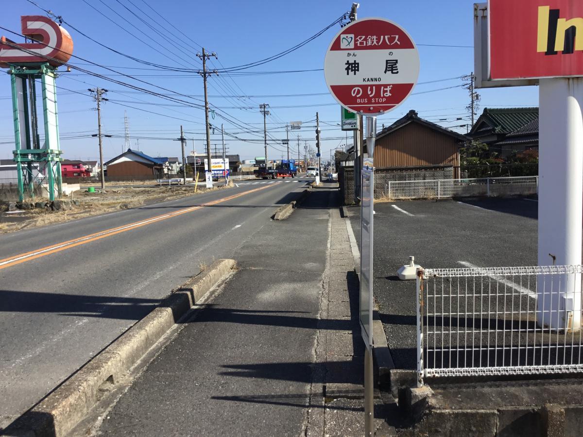 「神尾」バス停留所