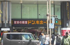 ドン・キホーテ 岡山駅前店