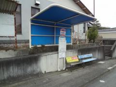 「大田口」バス停留所