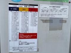 「牛田大橋」バス停留所