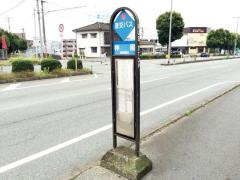 「神園(熊本市)」バス停留所