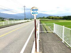 「榛名前」バス停留所
