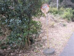 「清水谷」バス停留所