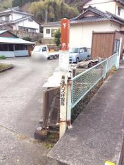 「下条(河津町)」バス停留所