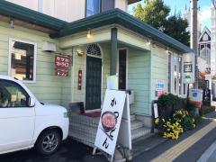 レストラン遊季亭