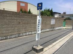 「和泉中学校前」バス停留所