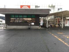 コープ 三芳店