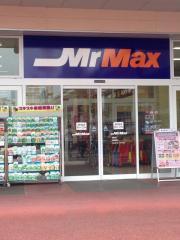 MrMax 柳井店