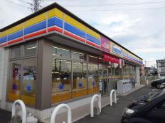 ミニストップ 飯塚横田店
