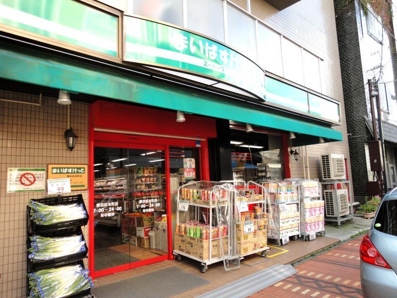 松本町店エントランス
