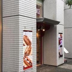 カフェ・ベローチェ 両国店