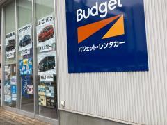 バジェットレンタカー小山駅前店