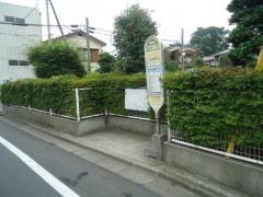 「堀の内一丁目」バス停留所