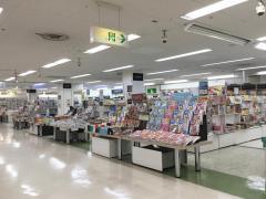 未来屋書店 多賀城店