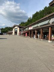 飛騨高山まつりの森高山祭りミュージアム・ちょうの館