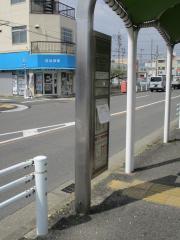 「日比津小学校前」バス停留所