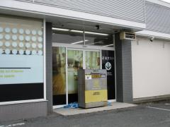 TSUTAYA相馬店
